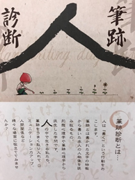 00020-伊藤正美